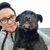Nicki minaj, Chiot  à adopter