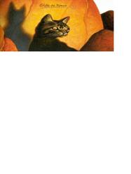 Griffe De Ronce, chat