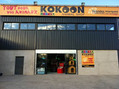 Kokoon Animal Shop - Gardanne