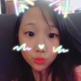 Nana Yuh