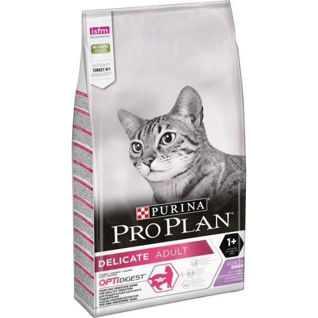 Offre Cdiscount : jusqu'à 15 % à cagnotter sur les croquettes pour chat Purina