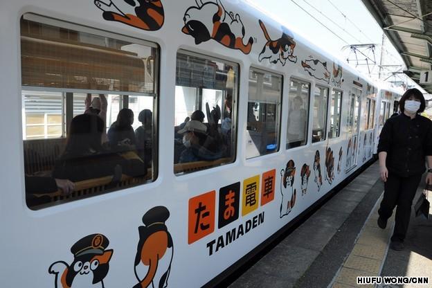 Train Tama de la station de Kishi
