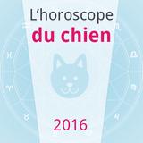 Découvrez ce que réserve 2016 à votre chien grâce à son horoscope !