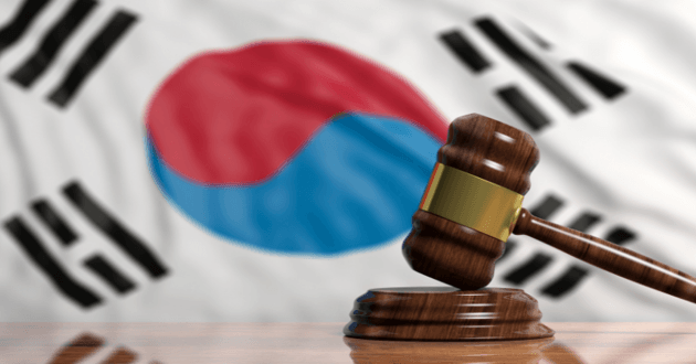 Corée du Sud Drapeau