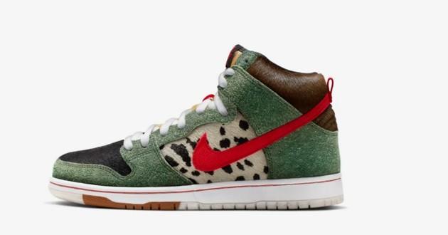 """La nouvelle """"walk the dog"""" de Nike"""