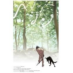 adam et le chien film court métrage oscars