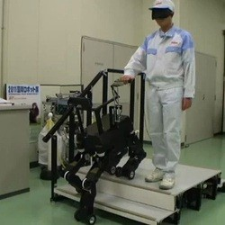 robot chien guide d'aveugles video japon